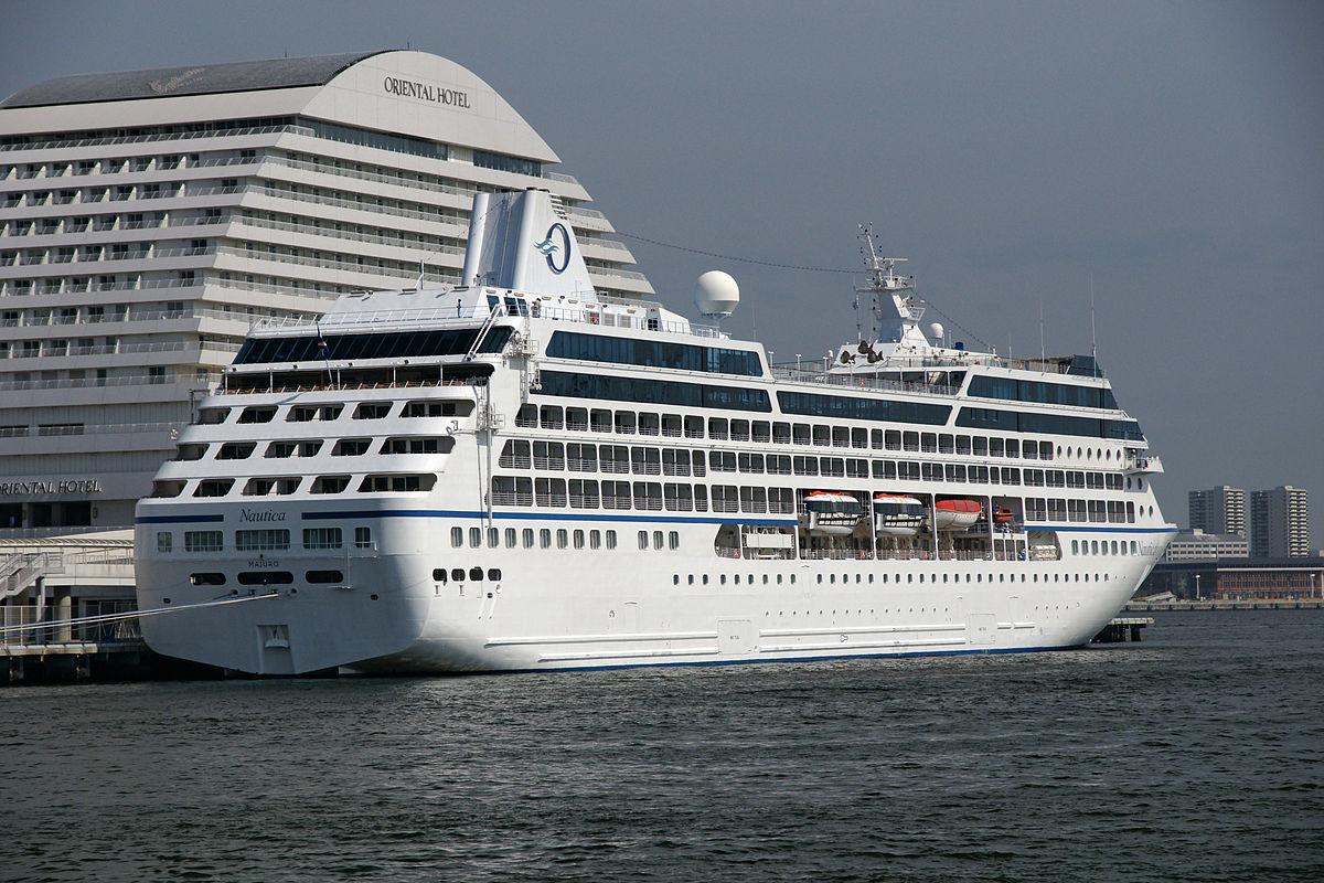 Oceania Cruises — Wikipédia