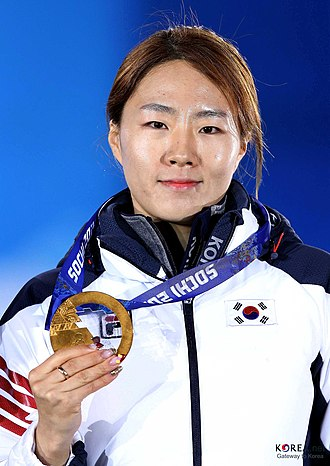 Lee Sang-hwa - Image: Korea Lee Sanghwa Gold Medal Ceremony 02