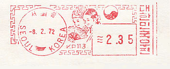 Korea stamp type C2.jpg