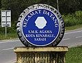 KotaKinabalu Sabah SMK-Agama-Kota-Kinabalu-00.jpg