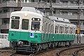 Kotoden-Type1200-1251.jpg