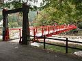 Kouran-Bridge in Toyota, Aichi.JPG