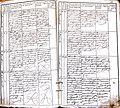 Krekenavos RKB 1849-1858 krikšto metrikų knyga 013.jpg