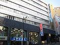 Kumon (Tokyo head office).jpg