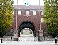 Kungliga Tekniska Högskolan KTH3.jpg