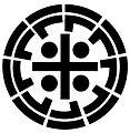 Kurume Fukuoka chapter.JPG