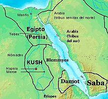 datování v Chartúmu Súdán
