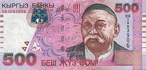 "Vasily Radlov - Vasily Radlov on Kyrgyz bank note ""00 Som in Kyrkyz costume"