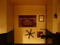 LCEB Blast Door.png