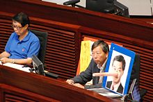 LEUNG Chun-ying attended Legislative Council Q and A session.jpg