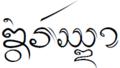 LN-Khua Ratsada.png