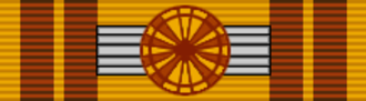 Tomas Venclova - Order of the Lithuanian Grand Duke Gediminas