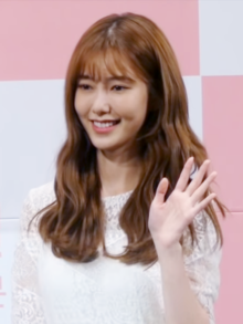 La Hye-mi at Sep 2018.png