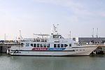 La vedette à passagers Port Olona (19).JPG