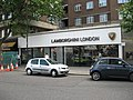 Lamborghini London, 27 Old Brompton Road - geograph.org.uk - 1544448.jpg