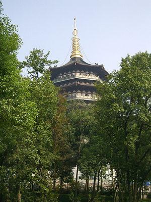 Leifeng Pagoda - Close-up of the pagoda