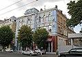 Lenins'kyi District, Vinnytsia, Vinnyts'ka oblast, Ukraine - panoramio - Leonid Andronov (4).jpg