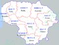 Lietuvos-map.png