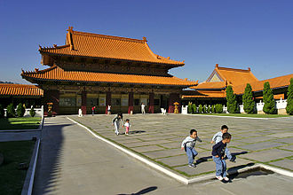 Chinese enclaves in the San Gabriel Valley - Image: Lightmatter Hsi Lai Temple 2