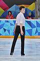 Lillehammer 2016 - Figure Skating Men Short Program - Dmitri Aliev.jpg