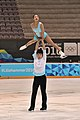 Lillehammer 2016 - Figure Skating Pairs Short Program - Ying Zhao and Zhong Xie 2.jpg