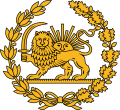 Lion and Sun Emblem of Iran.svg