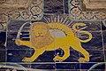 Lion and Sun Kerman Bazaar.jpg