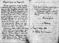 List Mikołaja Akielewicza do Leonarda Niedźwieckiego z 1868 r.png