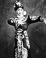 Lo Pan-chiu 1931.jpg