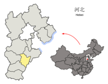 Location of Hengshui Prefecture within Hebei (China).png