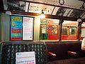 London Underground Standard Stock (interior) - Flickr - James E. Petts (1).jpg