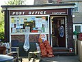 Longhoughton ... Northumberland village post office. (2902511084).jpg