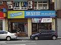 Lots Home Jilin Store 20160723.jpg