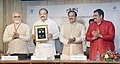 M. Venkaiah Naidu releasing the commemorative Coin at an event to inaugurate the Exhibition on the legendary Carnatic Vocalist, Dr. M.S. Subbulakshmi, on the occasion of her Birth Centenary Commemoration, in New Delhi.jpg
