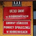 MOs810 WG 41 2017 (Sulecin, Osno, Przewoz) (UG Bobrowice).jpg