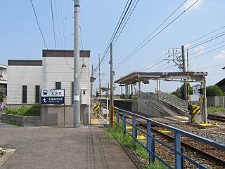 Marubuchi Station Railway station in Inazawa, Aichi Prefecture, Japan