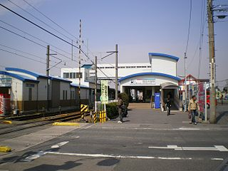 Minami Kagiya Station Railway station in Tōkai, Aichi Prefecture, Japan