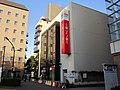 MUFG Bank Musashi-Sakai Branch & Musashi-Sakai-Ekimae Branch.jpg
