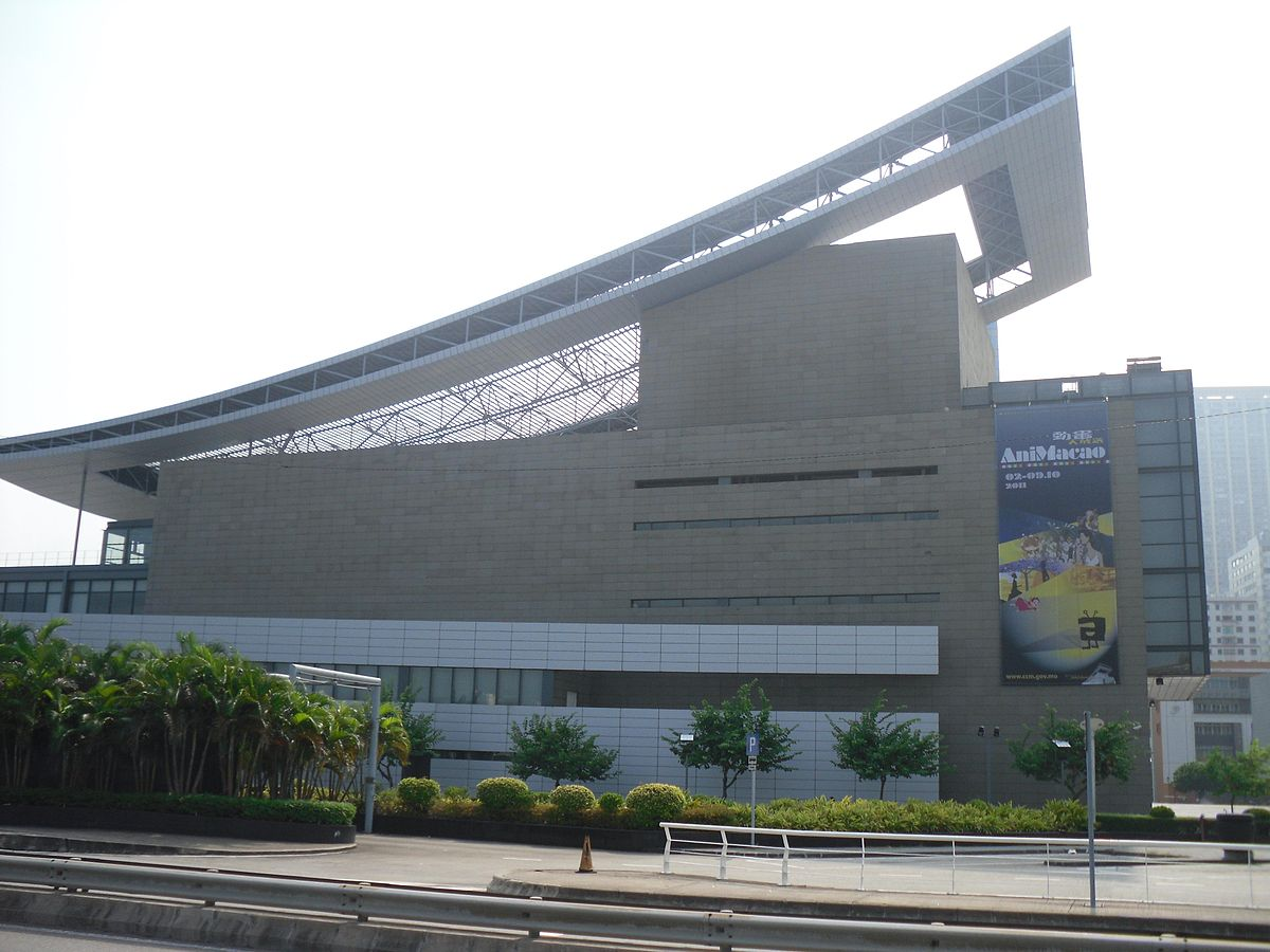 Macao Cultural Centre Wikipedia