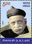 Madhav Shrihari Aney 2011 stamp of India.jpg