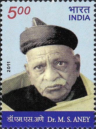 Madhav Shrihari Aney - Image: Madhav Shrihari Aney 2011 stamp of India