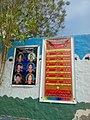Madina tul Ilm Public School, Okara - panoramio.jpg