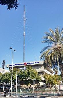 בניין הנהלת מגן דוד אדום בתל אביב