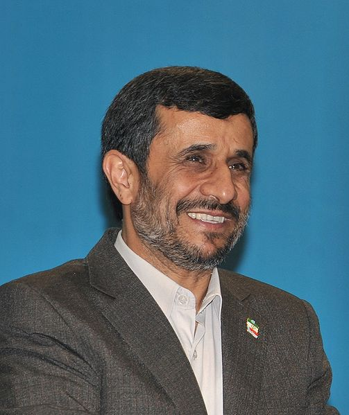 File:Mahmoud Ahmadinejad 2009.jpg