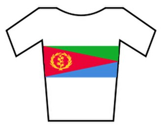 Direct Énergie (cycling team) - Image: Maillot Eritrea 2