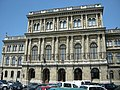 Main Building of the Hungarian Academy of Sciences, south facade, 2009 BudapestDSCN3473.jpg