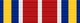 Maine National Guard Distinguished Service Award.png