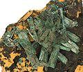 Malachite-Atacamite-227615.jpg