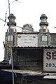 Manick Pir Mazar Sharif - Manicktala - Kolkata 2014-02-23 9382.JPG