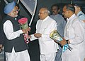 Manmohan Singh being received by the Governor of Andhra Pradesh Shri Rameshwar Thakur and the Chief Minister of Andhra Pradesh, Dr. Y.S. Rajasekhara Reddy on his arrival at Begumpet Airport, Hyderabad, Andhra Pradesh.jpg